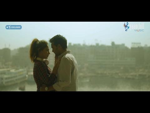 Tui Ki Amar Shukhe Thakar Oshukh   Moon   Official Promo   Valentine Special 2017   Releasing Soon