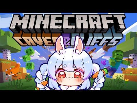 【Minecraft】ホロ鯖Ver1.17最新アプデきtらあああああああああああああああああああああぺこ!【ホロライブ/兎田ぺこら】