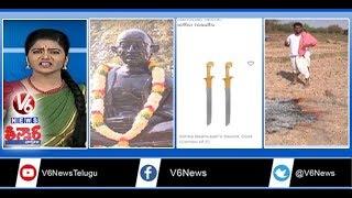 Gandhi Death Anniversary | CI Drunk And Drive | Online Weapons Sales | Teenmaar News