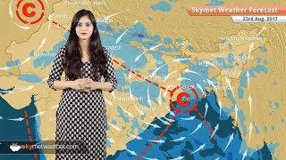 [Hindi] 23 अगस्त मौसम पूर्वानुमान: मध्य प्रदेश, ओड़ीशा, छत्तीसगढ़ में बारिश