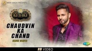 Chaudvin Ka Chand | OLD IS GOLD | Rahul Vaidya  | Music&Sound | Saregama | Episode 2 | Full Video
