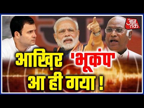 Halla Bol: In Earthquake Jibe, PM Narendra Modi Targets Rahul Gandhi