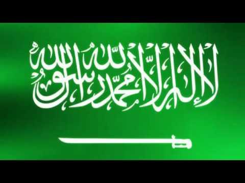 شيله ايه انا سعودي وأحب السعوديه رووعه