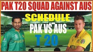 Pakistan 15 Member Squad Vs - Australia T20 Sereis 2018 By Today Cricket News