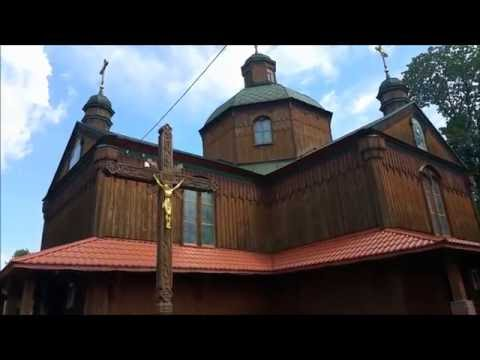 The Church In Murovane, Ukraine (Церква в с. Муроване)