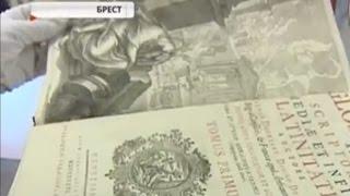 Раритетные книги XVIII века задержали белорусские таможенники