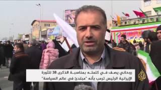 روحاني يصف ترمب بالمبتدئ في عالم السياسة