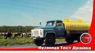 ГАЗ-53. Надо успеть к выставке и рассказ о бочке МОЛОКО