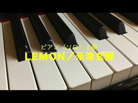 Lemon 米津玄師/米津 玄師