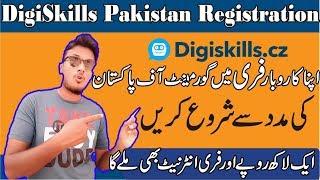 DigiSkills Registration Digiskills Program in Pakistan Online Freelancing Courses Online Earning