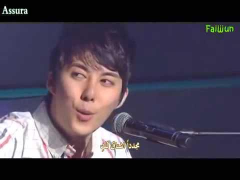 Kim Hyung Jun (SS501) - Because I`m Stupid [Arabic Sub]