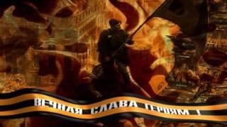Наши песни Войны Победы часть пятая