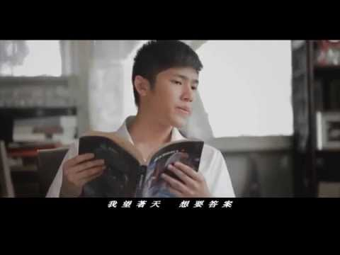 林一峰《never say goodbye》unofficial MV @《kathoey neve