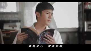 林一峰《never say goodbye》unofficial MV @《kathoey neve