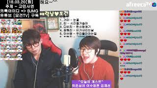 [모건TV] [유미-별] [게스트-히든싱어상남자이수영 김재선] [곡편집] [180321] [#43]