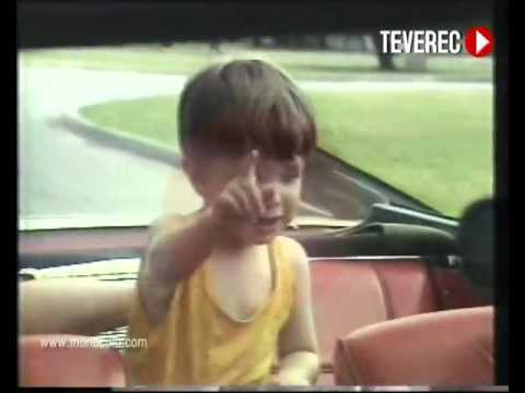 Devoto Niño Perdido TV Spot Uruguay  1998 TEVEREC