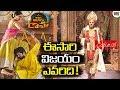 Balakrishna Vs Mega Heroes Movie In Sankranthi Season | Balakrishna Vs Ramcharan At Sankranti Race