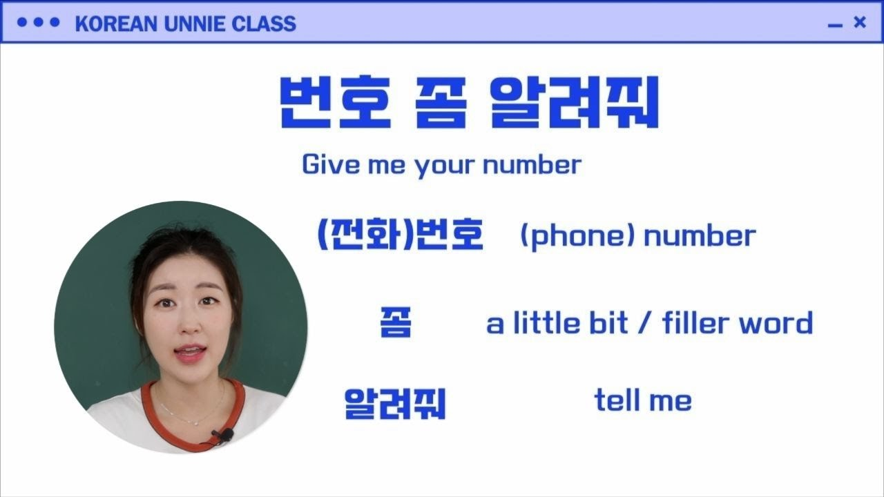 How to Ask For a Number in Korean (3 ways)