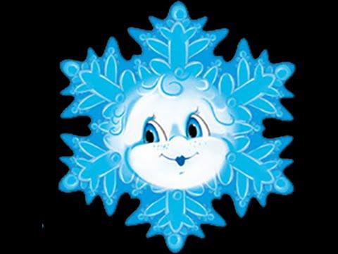 Снежинки смешные картинки