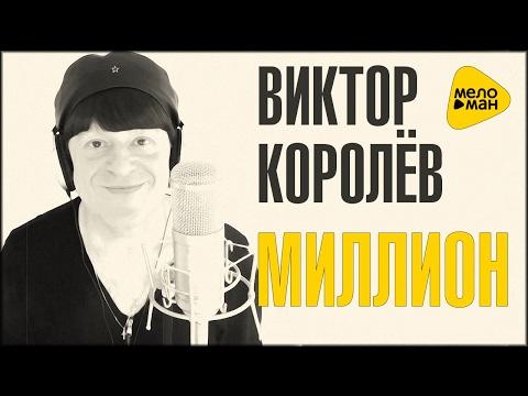 Радио DFM: Хит-парад D-Чарт (скачать mp3 песни, слушать