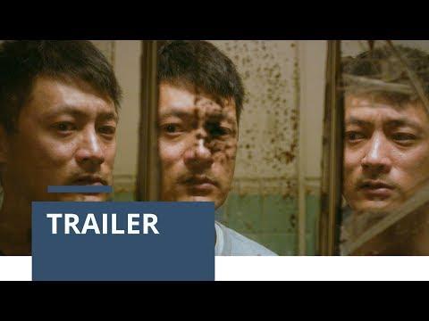 MAD WORLD / YAT NIM MOU MING (Trailer)