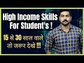 Top 5 High Income Jobs without Degree's | Must Watch | Praveen Dilliwala