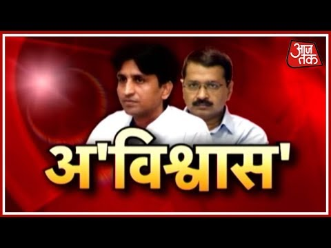 One More Wicket Down For Kumar Vishwas; AAP Removes Vishwas From Rajasthan Election Role