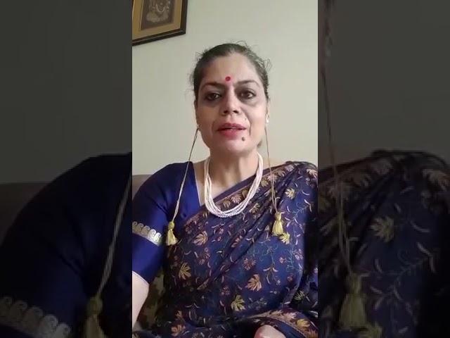 Poetry Entry | Anuradha Khar | Bangalore, India