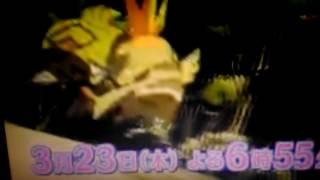 Pokemon sun and moon episode 19