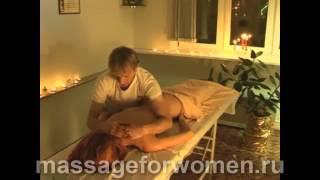 массаж для женщин калининград