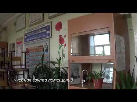 МОУ лицей №4 г.Люберцы