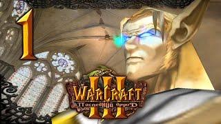 #1 ДУШЕВНАЯ БОЛЬ [Зов Каэр Дарроу] - Warcraft 3 Последний Друид прохождение