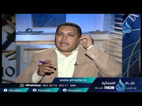 الندى: التغذية العلاجية لمرضى الأكتئاب | 60 دقيقة | الدكتور أحمد الشرقاوي 7 10 2015