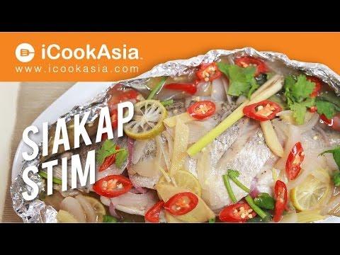 Resepi Ikan Siakap Stim | Try Masak | ICookAsia