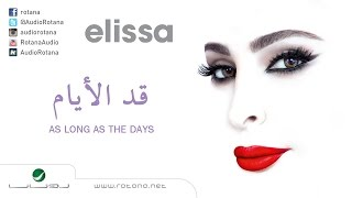 Elissa ? Add El Ayam | ????? ? ?? ??????