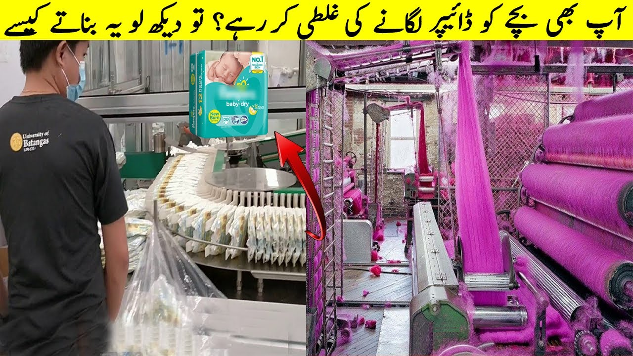 Making Process Of Diapers, Formula Milk , Cerelac And Johnson Powder