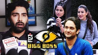 Manveer Gurjar Reaction On Big Boss 11 WINNER | Shilpa, Hina, Vikas