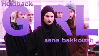 Holdback Girl - Sana Bakkoush