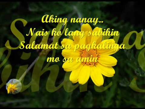 Happy Birthday Nanay Wmv Youtube