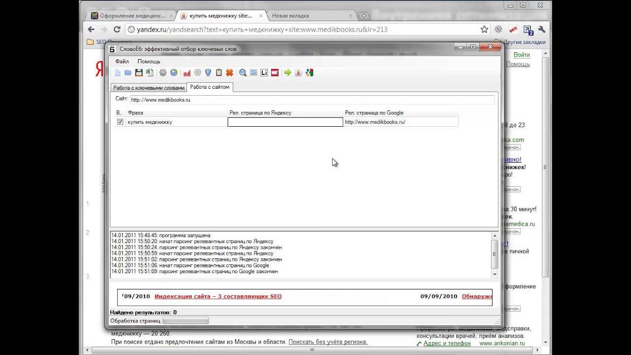 Внутренняя оптимизация сайта 2011 интересные сервера для css