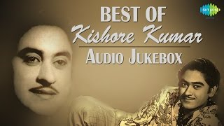 Best of Kishore Kumar | Evergreen Bengali Songs | Audio Jukebox | Kishore Kumar Songs