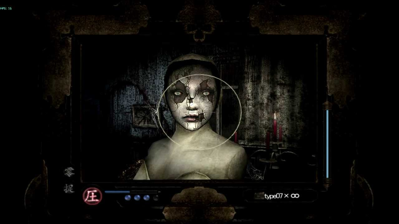 Fatal Frame 4 - Doll in Room with Coffin - YouTube