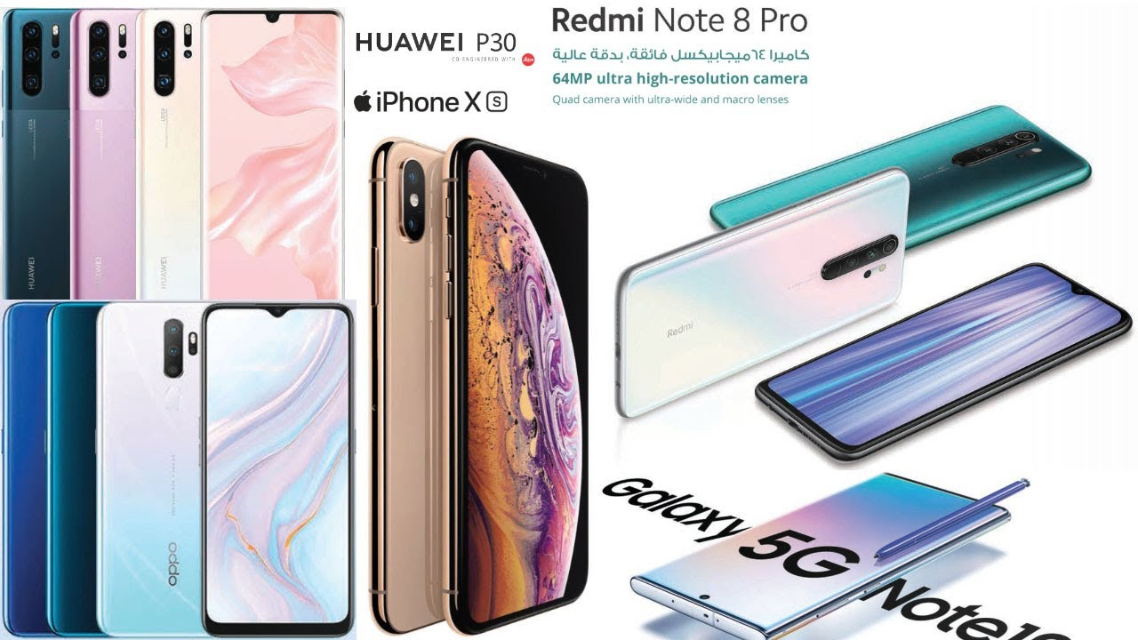 Mobile Prices In Saudi Arabia February 2020 Samsung Huawei Honor Nokia Redmi Jarir Store Youtube