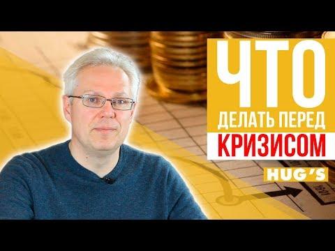 Время торгов на бирже в россии WMV