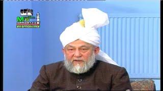 Darsul Qur'an 153- 28th February 1995 (Surah Aale-Imran 195-196)