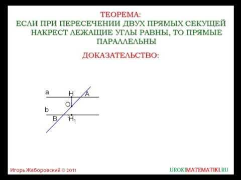 Тема 7 Двугранный угол Перпендикулярность плоскостей
