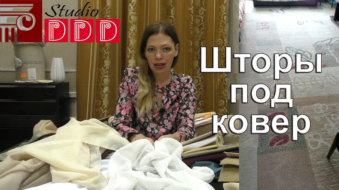 Стильные женские юбки от 499 руб. Новая коллекция уже на сайте. Бесплатная доставка по москве, санкт-петербургу и городам россии.