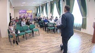 Обучение делегатов на Всемирный молодежный фестиваль
