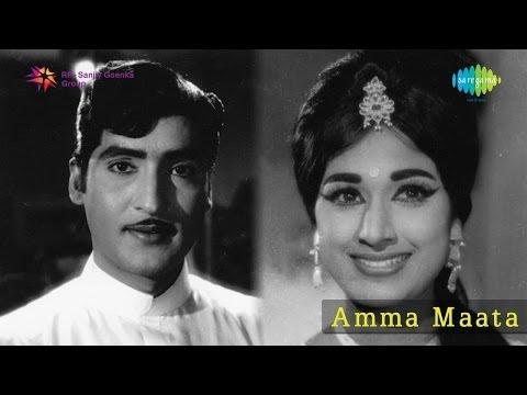 Amma Maata | Mayadari Chinnodu song