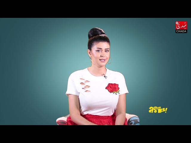 Chada Asks sur Chada TV - سلمى رشيد : هذي هي اول أكلة طيبت لزوجي